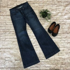 JAMES JEANS Women's Dark Wash Wide Leg Size 28